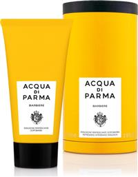 REFRESHING AFTER SHAVE EMULSION 75ML ACQUA DI PARMA