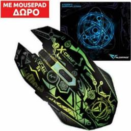 GAMING MOUSE X-CRAFT TWILIGHT 7000 ALCATROZ