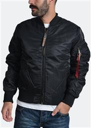 MA-1 VF 59 (2085710626-1469) ALPHA INDUSTRIES