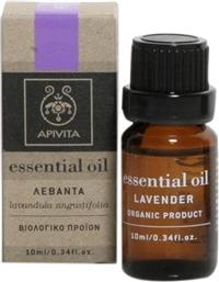 ESSENTIAL OIL ΛΕΒΑΝΤΑ 10ML APIVITA