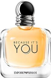 EMPORIO BECAUSE IT'S YOU SHE EDP 100 ML - 3605522041486 ARMANI