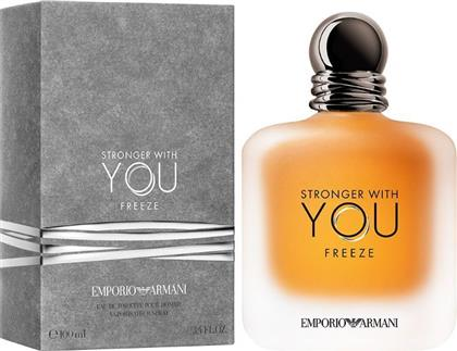 EMPORIO STRONGER WITH YOU FREEZE EAU DE TOILETTE 100ML ARMANI