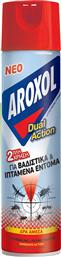 SPRAY DUAL ACTION 300 ML AROXOL