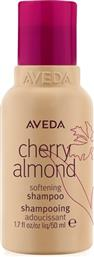 CHERRY ALMOND SOFTENING SHAMPOO TRAVEL SIZE 50ML AVEDA