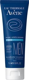 MEN'S CARE AFTER SHAVE ΓΙΑ ΞΗΡΟ ΔΕΡΜΑ 75ML AVENE