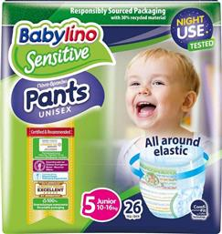 ΠΑΝΕΣ ΒΡΑΚΑΚΙ PANTS UNISEX JUNIOR NO.5 (10-16KG) (26 ΤΕΜ) BABYLINO