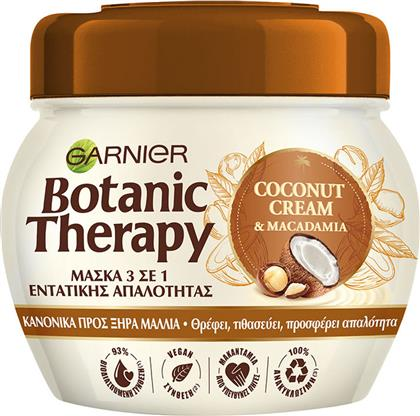ΜΑΣΚΑ ΜΑΛΛΙΩΝ COCONUT MACADEMIA 300 ML BOTANIC THERAPY