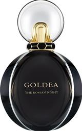 GOLDEA THE ROMAN NIGHT EAU DE PARFUM 75ML BVLGARI
