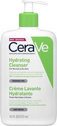 HYDRATING CLEANSER 473ML CERAVE