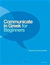COMMUNICATE IN GREEK FOR BEGINNERS ST/BK ΔΕΛΤΟΣ