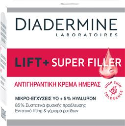 ΚΡΕΜΑ ΗΜΕΡΑΣ LIFT & SUPER FILLER (50ML) DIADERMINE από το e-FRESH