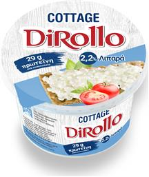 ΤΥΡΙ COTTAGE (225 G) DIROLLO από το e-FRESH
