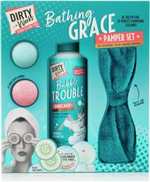 BATHING GRACE BUBBLE TROUBLE PAMPER SET DIRTY WORKS