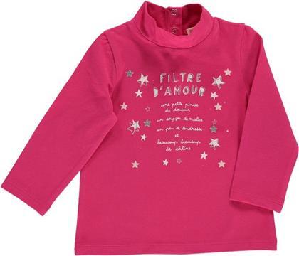 94c559b5d08 Δημοφιλή σε Βρεφικά Ρούχα προσφορά σελ.27 - HAS.gr