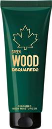 WOOD GREEN POUR HOMME PERFUMED BODY MOISTURIZER TUBE 200 ML - 5D50 DSQUARED2