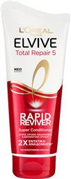 CONDITIONER TOTAL REPAIR 5 RAPID REVIVER L'OREAL (180ML) ELVIVE
