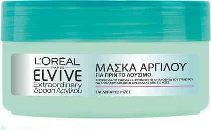 ΜΑΣΚΑ ΜΑΛΛΙΩΝ ΕXTRAORDINARY ARGILE L'OREAL (150 ML) ELVIVE