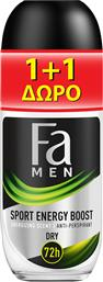 ΑΠΟΣΜΗΤΙΚΟ ROLL-ON SPORT ENERGY BOOST (2X50 ML) 1+1 ΔΩΡΟ FA
