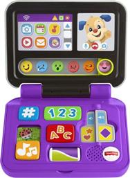 LAUGH & LEARN ΕΚΠΑΙΔΕΥΤΙΚΟ LAPTOP (FXK48) FISHER PRICE
