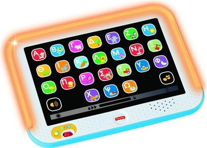 LAUGH & LEARN ΕΚΠΑΙΔΕΥΤΙΚΟ TABLET-BLUE (DKK08) FISHER PRICE