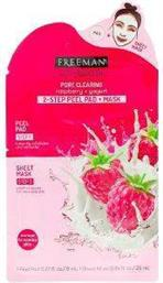 ΜΑΣΚΑ ΕΝΥΔΑΤΩΣΗΣ RASPBERRY + YOGURT 2-STEP PEEL PAD + MASK FREEMAN