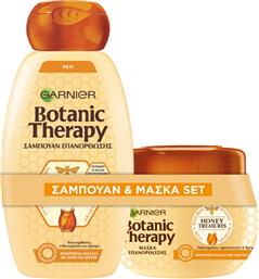 BOTANIC THERAPY HONEY TREASURES SHAMPOO + MASK GARNIER