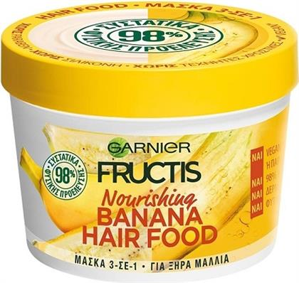 ΜΑΣΚΑ ΜΑΛΛΙΩΝ 3ΣΕ1 BANANA HAIR FOOD FRUCTIS (390ML) GARNIER