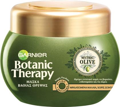 ΜΑΣΚΑ ΜΑΛΛΙΩΝ BOTANIC THERAPY MYTHIC OLIVE (300 ML) GARNIER