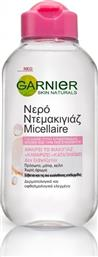 MICELLAIRE CLEANSING WATER 3 IN 1 100ML GARNIER
