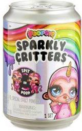 POOPSIE SPARKLY CRITTERS ΜΟΝΟΚΕΡΑΚΙΑ ΣΕ PDQ (PPE09000) GIOCHI PREZIOSI