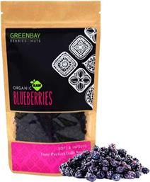 ΒΙΟΛΟΓΙΚΑ BLUEBERRIES RAW GREENBAY (125ΓΡ) GREEN BAY