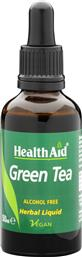 GREEN TEA LIQUID ALCOHOL FREE ΙΣΧΥΡΟ ΑΝΤΙΟΞΕΙΔΩΤΙΚΟ 50ML HEALTH AID