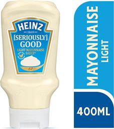 ΜΑΓΙΟΝΕΖΑ SERIOUSLY GOOD LIGHT TOP DOWN 400 ML HEINZ