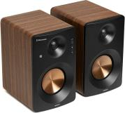 ACUSTICO HAV-M1100N ACTIVE HI-FI MONITOR SPEAKERS 2.0 60W RMS WALNUT HORIZON
