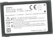 S310 BATTERY LI-ION 1150 MAH HTC