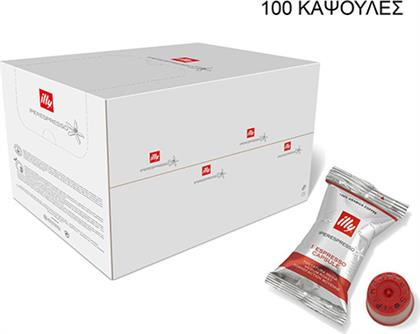 FLOWPACK 100 ΚΑΨΟΥΛΕΣ IPERESPRESSO NORMAL ΣΕ 12 ΑΤΟΚΕΣ ΔΟΣΕΙΣ ILLY