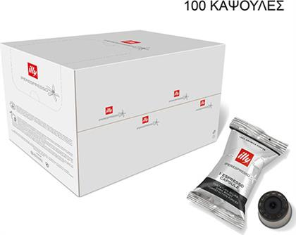 FLOWPACK 100 ΚΑΨΟΥΛΕΣ IPERESPRESSO SCURO ΣΕ 12 ΑΤΟΚΕΣ ΔΟΣΕΙΣ ILLY