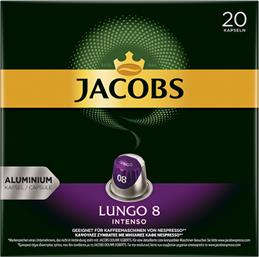 ESPRESSO ΚΑΨΟΥΛΕΣ LUNGO INTENSO (20 ΤΕΜ) JACOBS