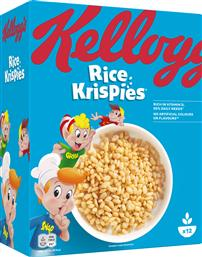 ΔΗΜΗΤΡΙΑΚΑ RICE KRISPIES (375 G) KELLOGGS