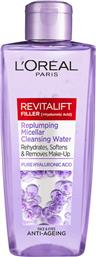 REVITALIFT FILLER MICELLAIRE WATER 200ML LOREAL PARIS