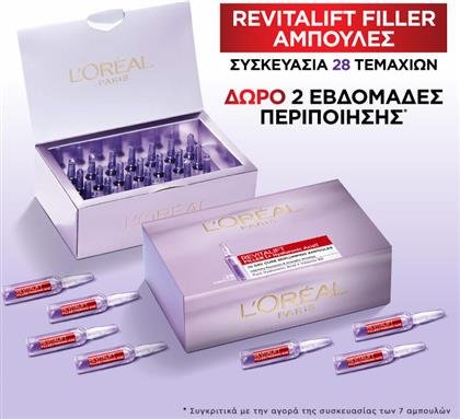 REVITALIFT FILLER RENEW REPLUMPING AMPOULES WITH HYALURONIC ACID - ΒΟΧ WITH 28AMPOULES LOREAL PARIS