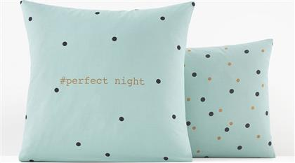 ΜΑΞΙΛΑΡΟΘΗΚΗ, PERFECT NIGHT CELADON LA REDOUTE INTERIEURS