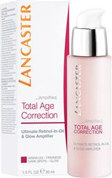 TOTAL AGE CORRECTION AMPLIFIED - ULTIMATE RETINOL-IN-OIL & GLOW AMPLIFIER 30 ML - 8571036104 LANCASTER