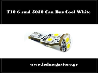 T10 6 SMD 5050 CAN BUS G2 ΨΥΧ.ΛΕΥ 05061 LMS