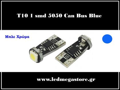 T10 CAN BUS ΜΕ 1 SMD 5050 ΜΠΛΕ 04642 LMS
