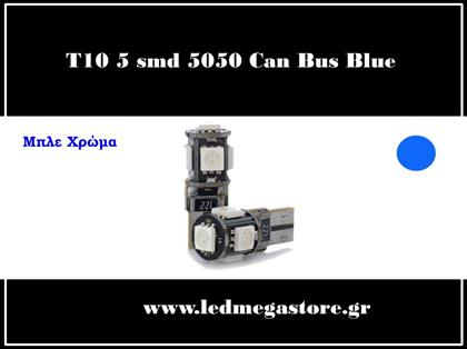 T10 CAN BUS ΜΕ 5 SMD ΜΠΛΕ 00052 LMS