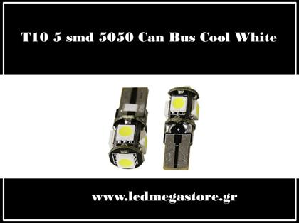 T10 CAN BUS ΜΕ 5 SMD5050 ΨΥΧ. ΛΕΥ 04472 LMS