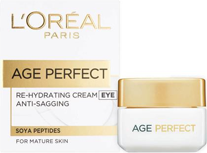 AGE PERFECT EYE CREAM 15ML LOREAL