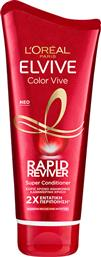 CONDITIONER ΓΙΑ ΒΑΜΜΕΝΑ ΜΑΛΛΙΑ RAPID REVIVER L'OREAL (180 ML) ELVIVE