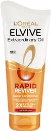 CONDITIONER ΓΙΑ ΞΗΡΑ ΜΑΛΛΙΑ RAPID REVIVER EXTRAORDINARY OIL L'OREAL (180 ML) ELVIVE